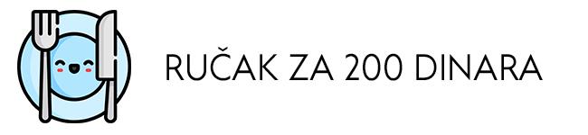 Ručak za 200 dinara
